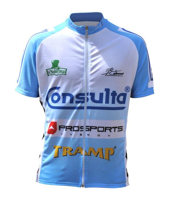 Pro výrobu cyklistických dresů používáme materiály 05 11fb84222e